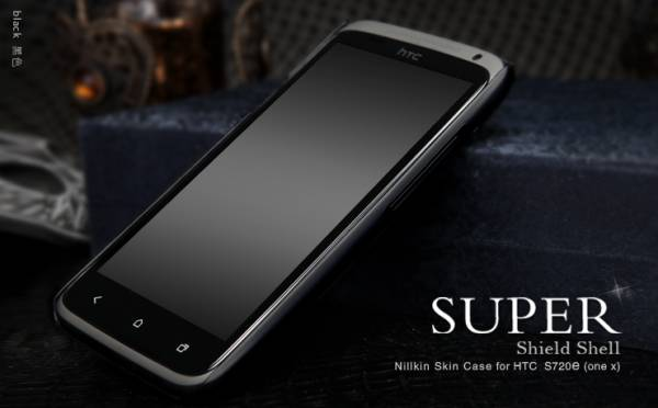 Ốp lưng HTC One X Nillkin 2