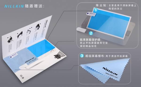 Ốp lưng HTC One X Nillkin 6