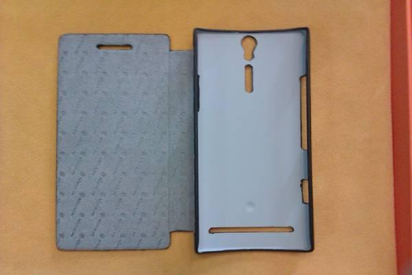 Bao da Sony Xperia S Nillkin mở ngang 1