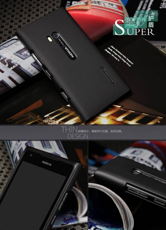 Ốp lưng Nokia Lumia 900 Nillkin 1