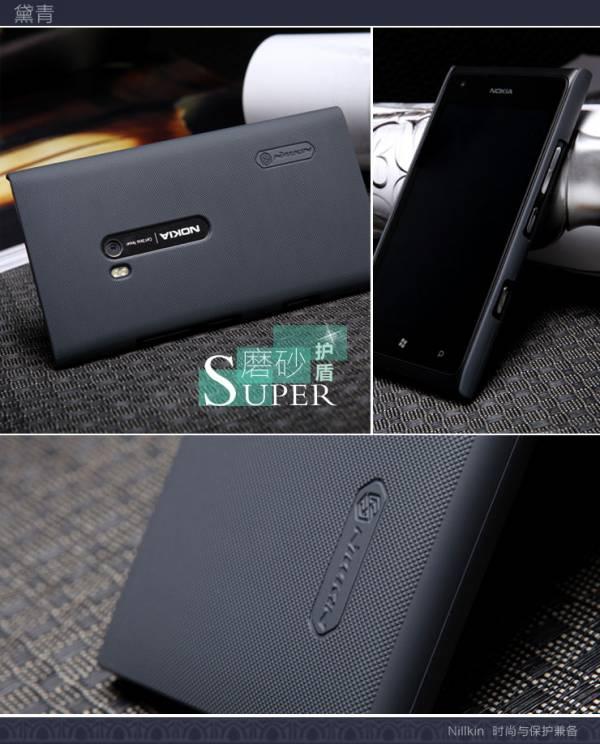 Ốp lưng Nokia Lumia 900 Nillkin 2
