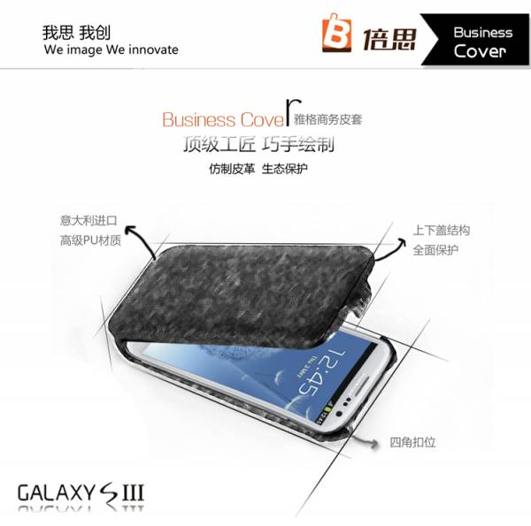 Bao da Samsung Galaxy S3 i9300 Baseus hàng chính hãng 1