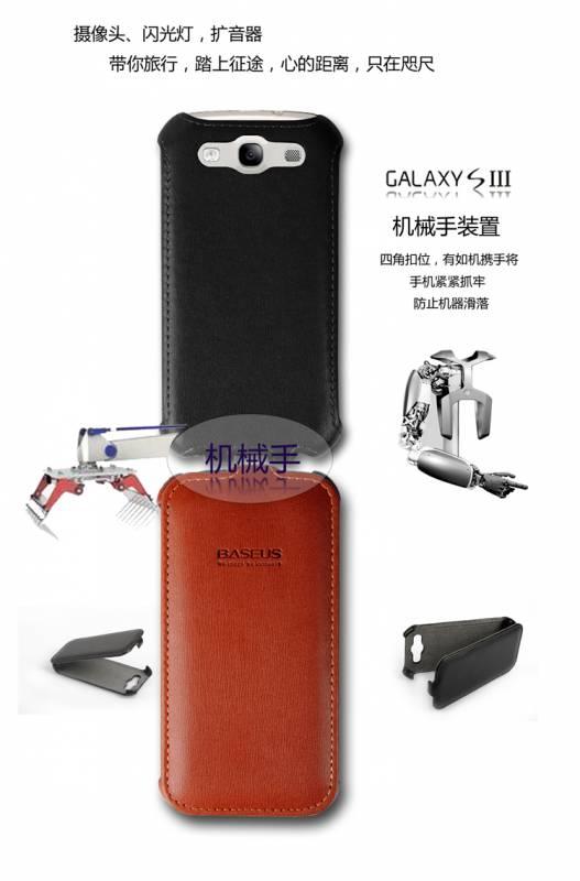 Bao da Samsung Galaxy S3 i9300 Baseus hàng chính hãng 2