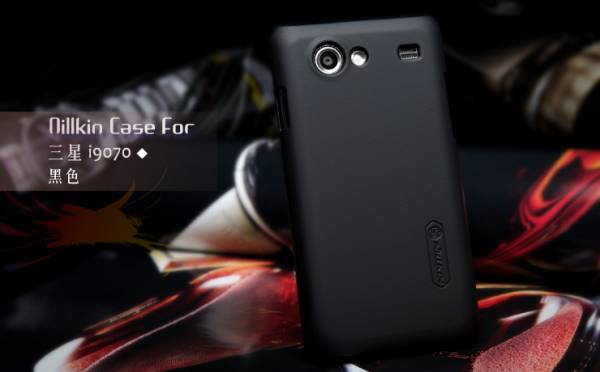 Ốp lưng Samsung Galaxy S Advance i9070 1