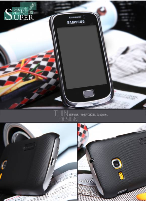 Ốp lưng Samsung Galaxy S Advance i9070 2