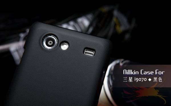 Ốp lưng Samsung Galaxy S Advance i9070 4