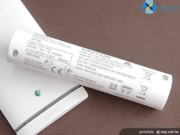 Pin mở rộng Sony CP-ELS chính hãng 8