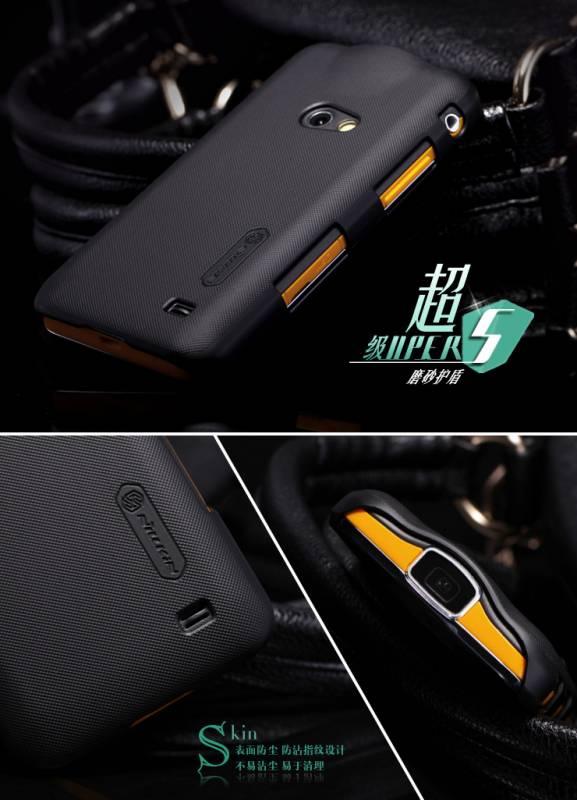 Ốp lưng Samsung Galaxy Beam i8530 Nillkin 1