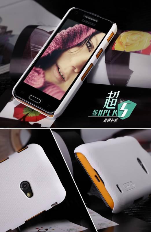 Ốp lưng Samsung Galaxy Beam i8530 Nillkin 2