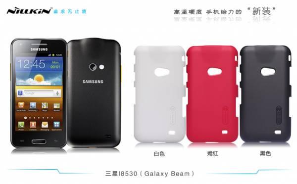 Ốp lưng Samsung Galaxy Beam i8530 Nillkin 3