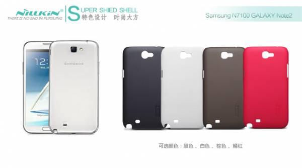 Ốp lưng Samsung Galaxy Note 2 N7100 Nillkin 1