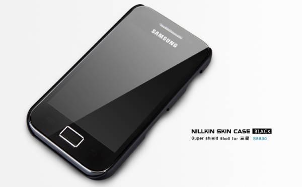 Ốp lưng Samsung Galaxy Ace S5830 Nillkin 4