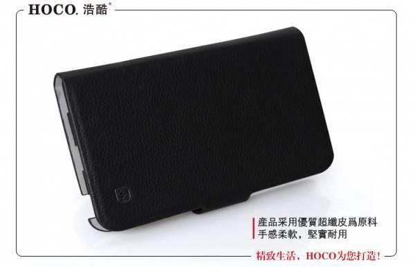 Bao da Samsung Galaxy Note 2 N7100 Hoco 3