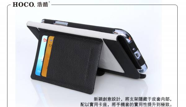 Bao da Samsung Galaxy Note 2 N7100 Hoco 4