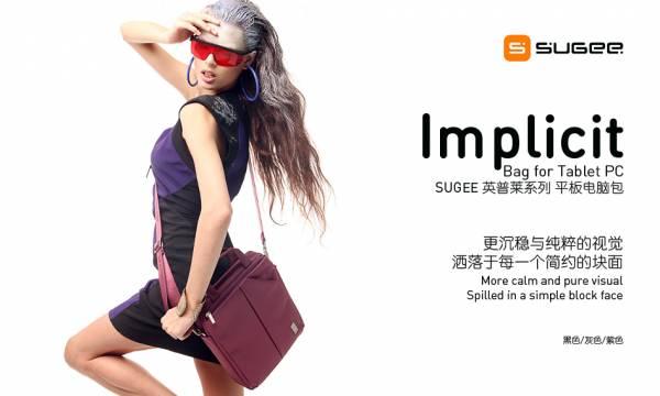 Túi đựng iPad Sugee - Kiểu 2 1