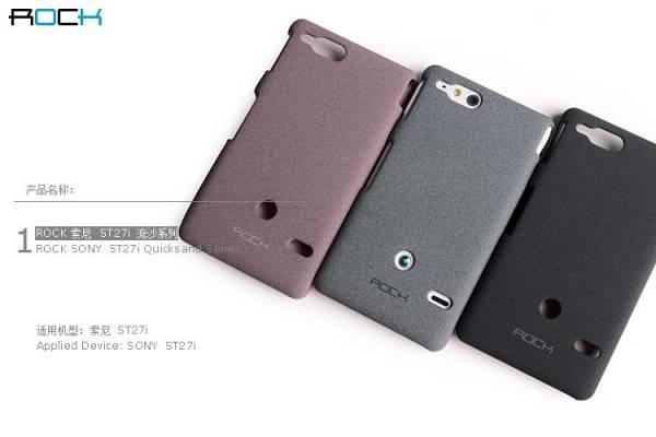Ốp lưng Sony Xperia Go ST27i Rock QuickSand 8