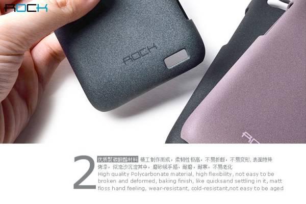 Ốp lưng HTC One V Rock QuickSand 2