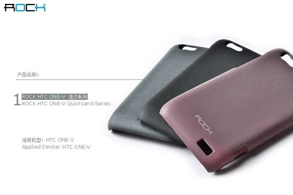Ốp lưng HTC One V Rock QuickSand 3