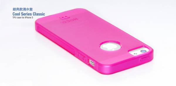 Ốp lưng iPhone 5 Hoco Cool TPU Case 9