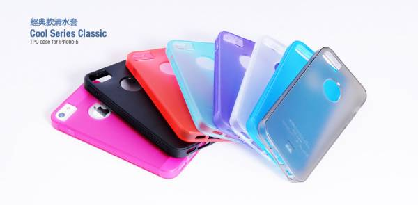 Ốp lưng iPhone 5 Hoco Cool TPU Case 10
