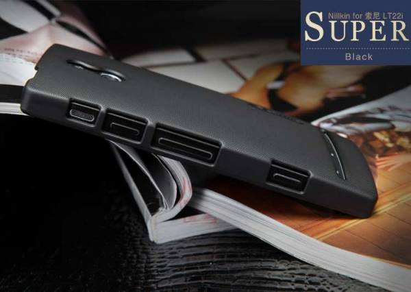 Ốp lưng Sony Xperia P Lt22i Nillkin 1