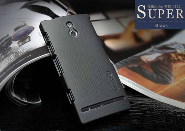 Ốp lưng Sony Xperia P Lt22i Nillkin 3