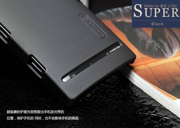 Ốp lưng Sony Xperia P Lt22i Nillkin 4