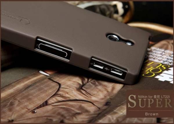 Ốp lưng Sony Xperia P Lt22i Nillkin 7
