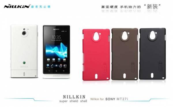 Ốp lưng Sony Xperia Sola MT27i Nillkin 1