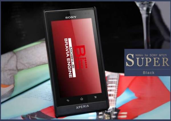 Ốp lưng Sony Xperia Sola MT27i Nillkin 3