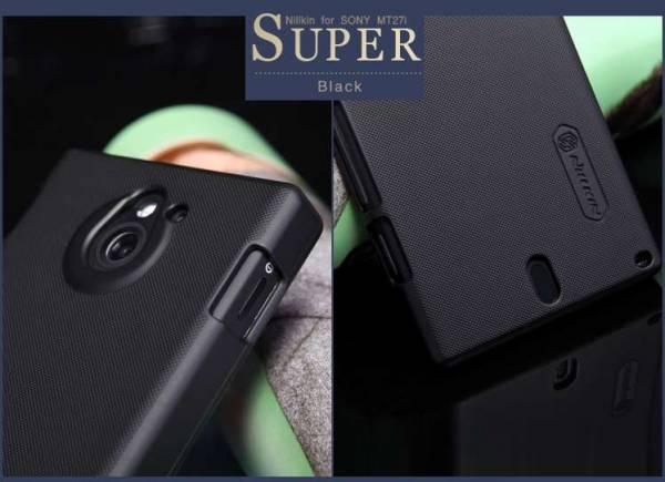 Ốp lưng Sony Xperia Sola MT27i Nillkin 4