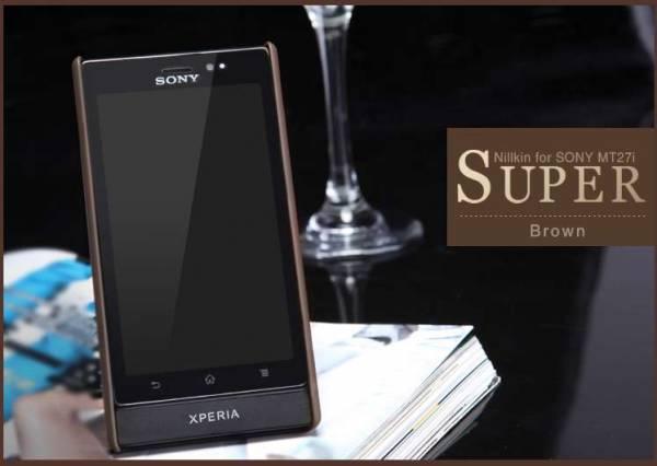 Ốp lưng Sony Xperia Sola MT27i Nillkin 6
