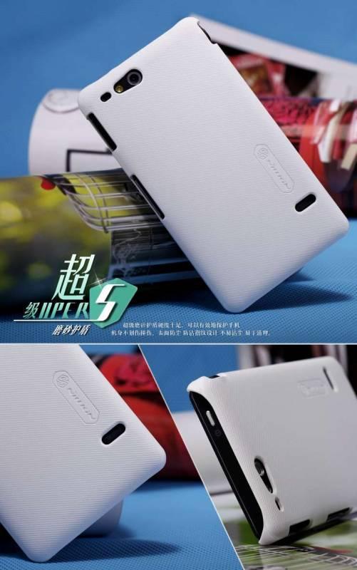 Ốp lưng Sony Xperia Go St27i Nillkin 3