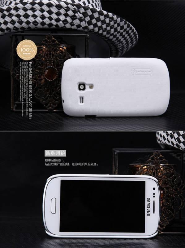 Ốp lưng Samsung Galaxy S3 Mini i8190 Nillkin 1