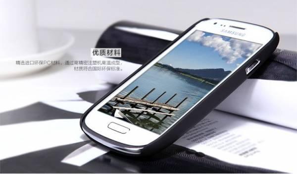 Ốp lưng Samsung Galaxy S3 Mini i8190 Nillkin 3
