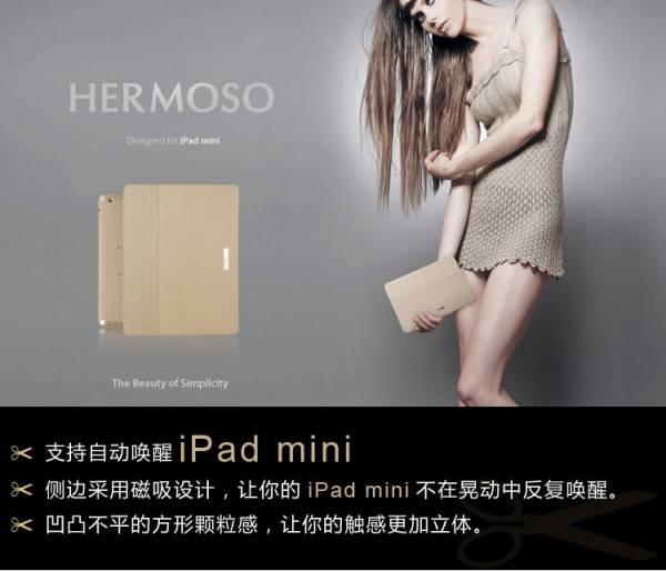 Bao da iPad Mini Viva Hermoso chính hãng 1