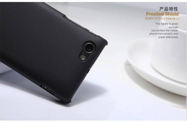 Ốp lưng Sony Xperia J St26i Nillkin 4