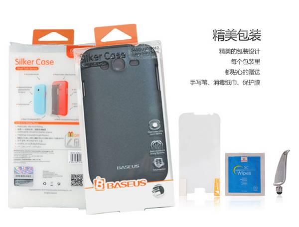 Ốp lưng Samsung Galaxy Grand Duos i9082 Baseus 6