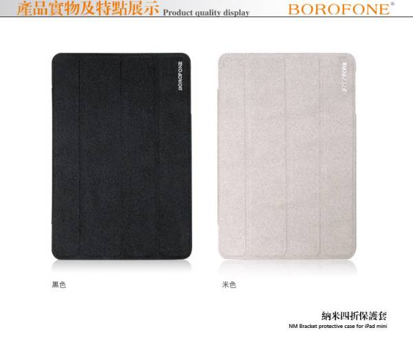 Bao da iPad mini Borofone NM Bracket 1