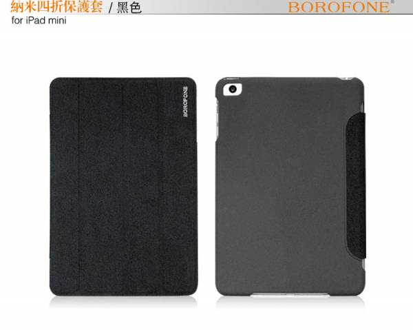 Bao da iPad mini Borofone NM Bracket 2