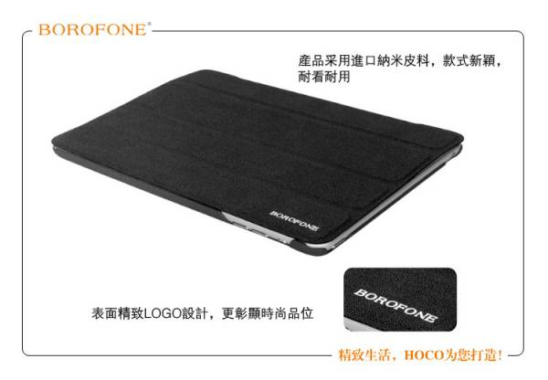 Bao da iPad mini Borofone NM Bracket 3