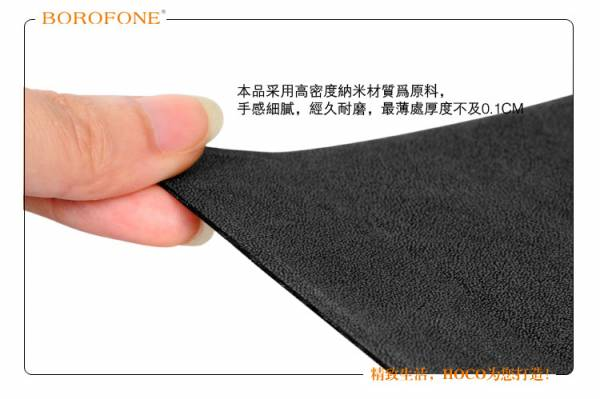 Bao da iPad mini Borofone NM Bracket 4
