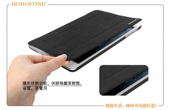 Bao da iPad mini Borofone NM Bracket 5