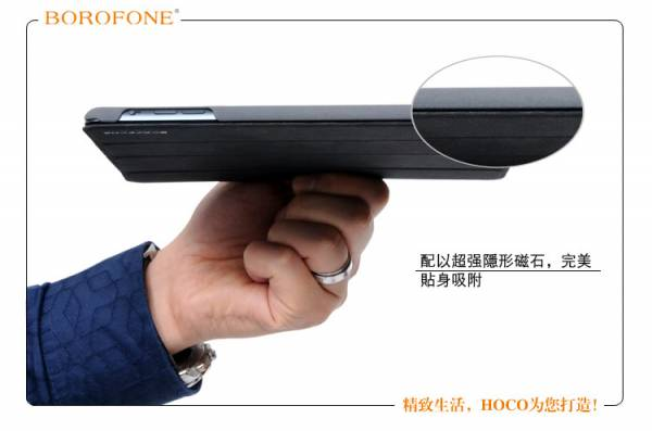Bao da iPad mini Borofone NM Bracket 6