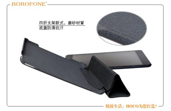 Bao da iPad mini Borofone NM Bracket 8