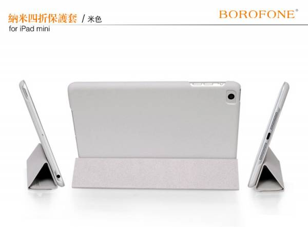Bao da iPad mini Borofone NM Bracket 9