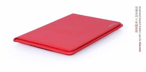 Bao da iPad Mini Borofone Lieutenant Bracket 2