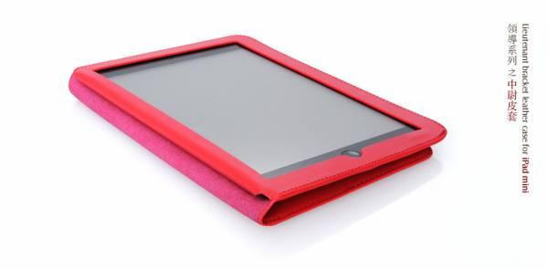Bao da iPad Mini Borofone Lieutenant Bracket 4