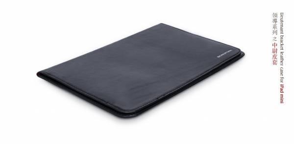 Bao da iPad Mini Borofone Lieutenant Bracket 8