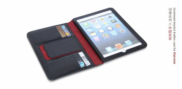Bao da iPad Mini Borofone Lieutenant Bracket 9